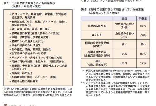 %e3%82%b9%e3%82%af%e3%83%aa%e3%83%bc%e3%83%b3%e3%82%b7%e3%83%a7%e3%83%83%e3%83%88-2016-10-06-22-13-35