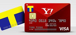 Yahoo!JAPANカードを作ってTポイント8000円分貰って、教科書を買っちゃおう!